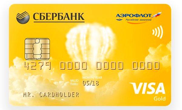 Подробная информация о кредитке Visa Gold и MasterCard Gold от Сбербанка