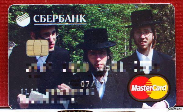 дебетовая карта mastercard