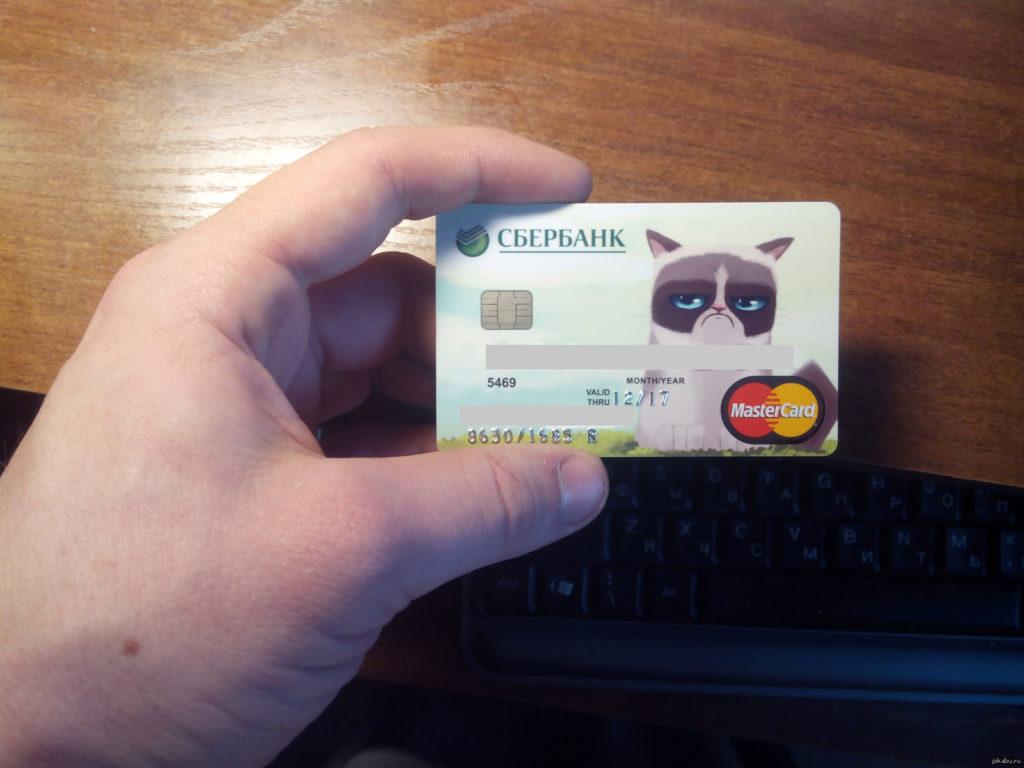 карточка от сбербанка с индивидуальным дизайном