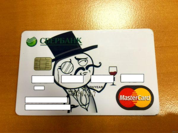 Что такое карточка с индивидуальным дизайном и как её заказать