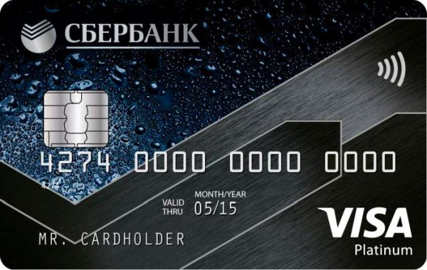 карточка с большими бонусами
