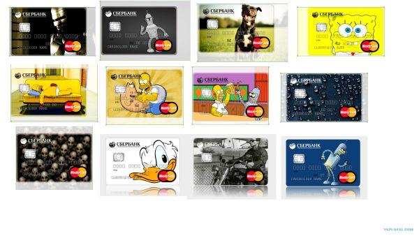 карточки с индивидуальным дизайном