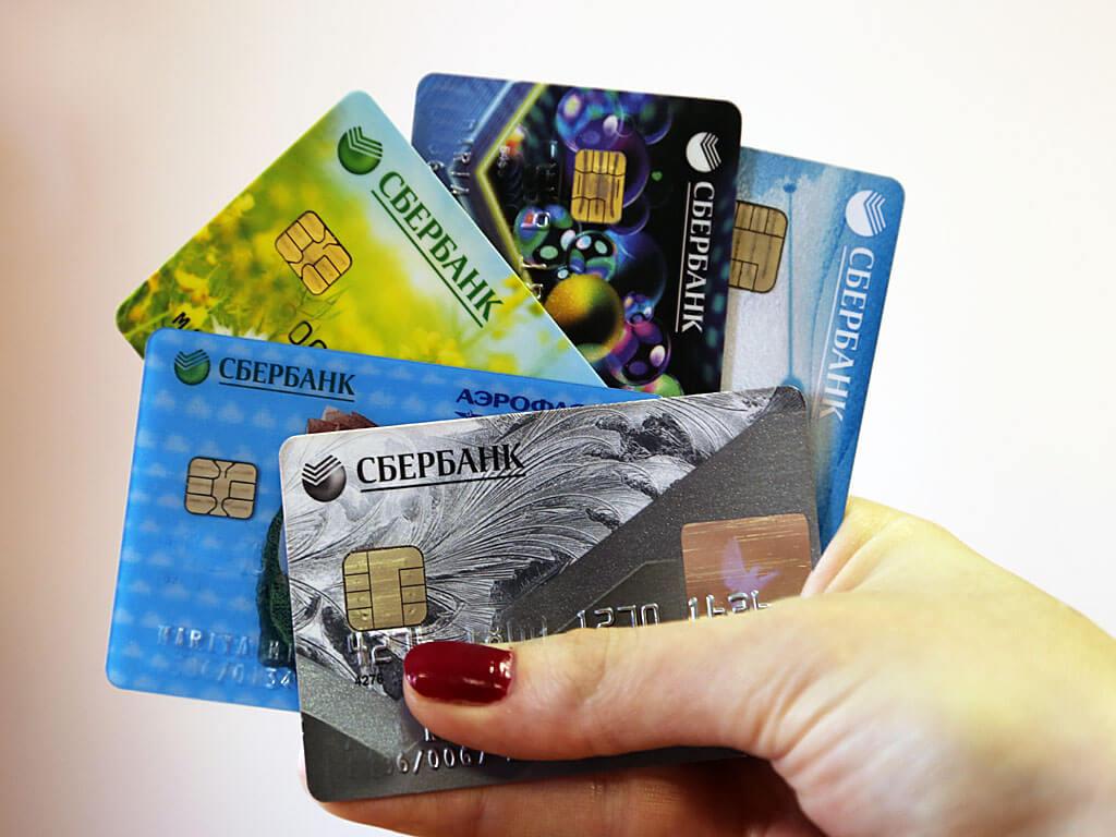 набор карточек от компании сбербанк
