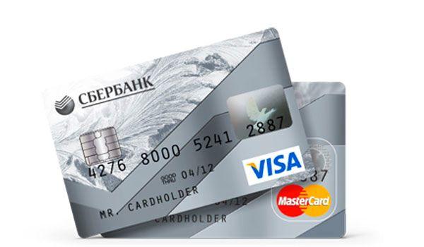 классические дебетовые карточки visa от сбербанка