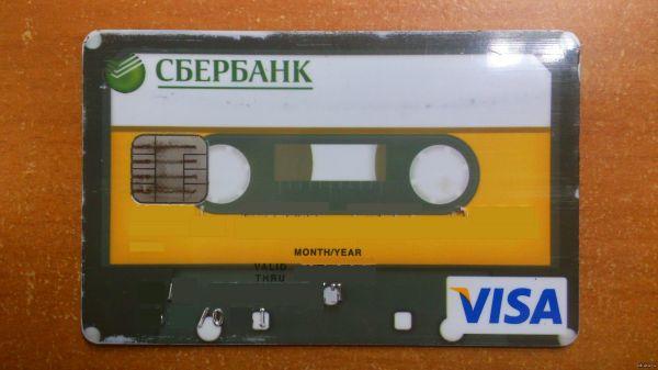 дебетовая карточка visa