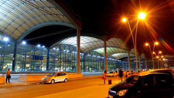 аэропорт с VIP залом Prioriti Pass