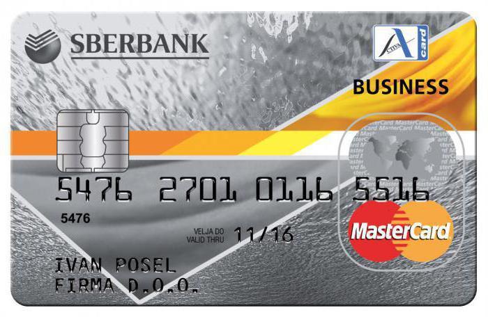 пример mastercard от сбербанка
