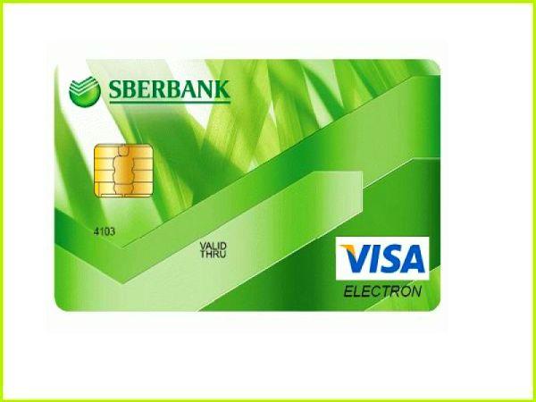 банковская карта visa electron от сбербанка
