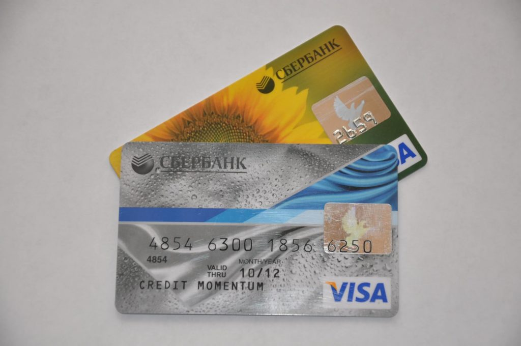 visa classic от компании сбербанк