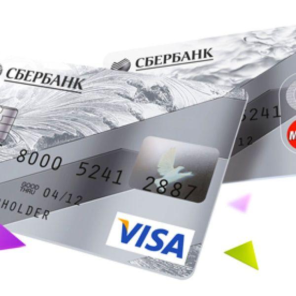 классическая visa