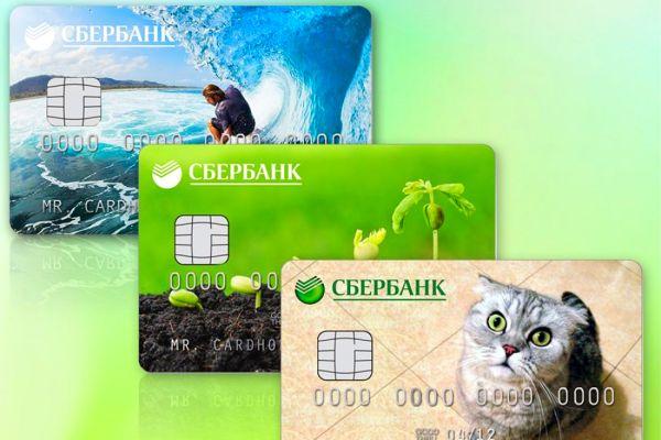Классическая молодёжная карточка от Сбербанка — обзор