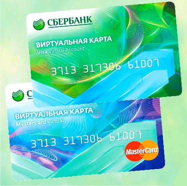 карточки от банка сбербанк