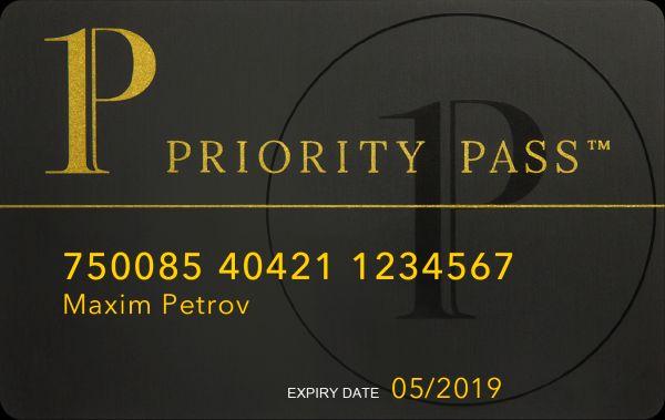 Prioriti Pass