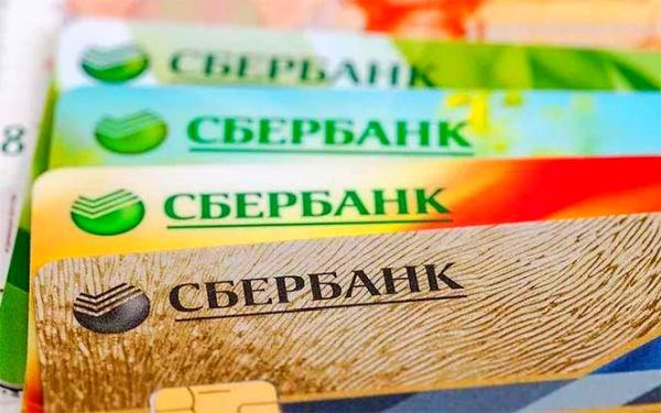 дебетовые карточки сбербанка
