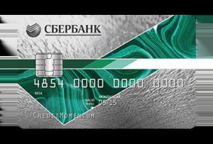 Подробный обзор кредитной карточки «Моментум» от Сбербанка