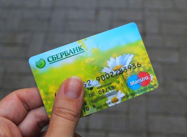 дебетовая карта от сбербанка