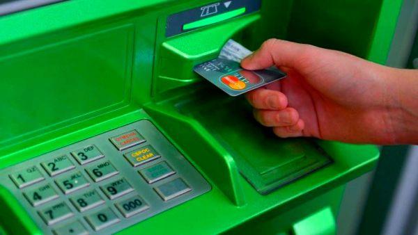 закрытие через банкомат
