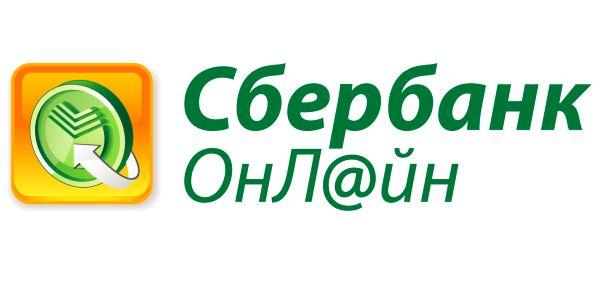 Блокировка дебетовой или кредитной карточки через Sberbank Online