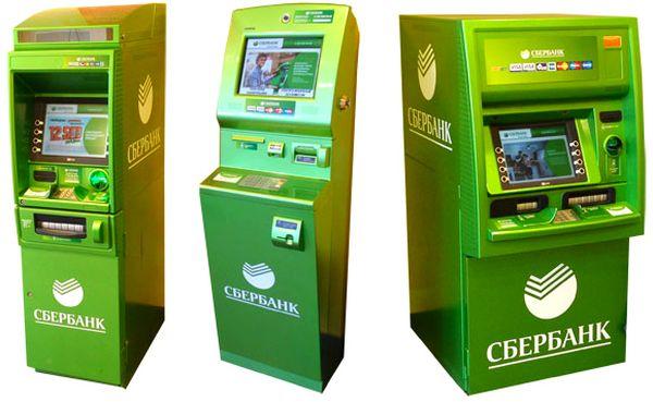типы банкоматов сбера