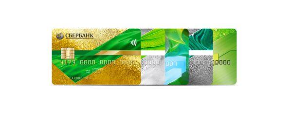 Сбербанк набор кредитных карточек