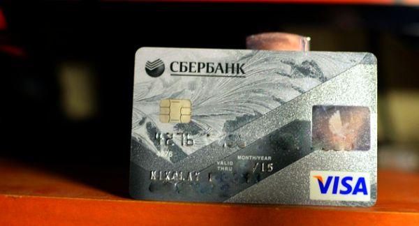 карточка visa от сбербанка
