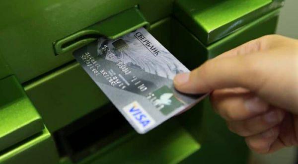обналичивание денег через банкомат