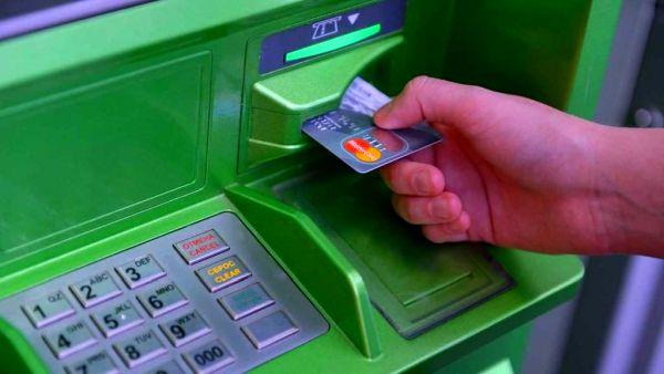Как обналичить денежные средства с заблокированной карточки