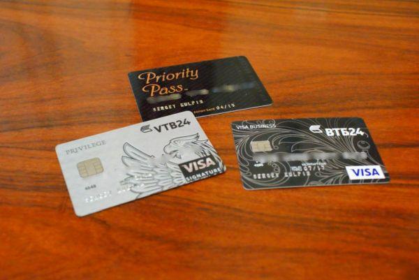 элитные банковские карты