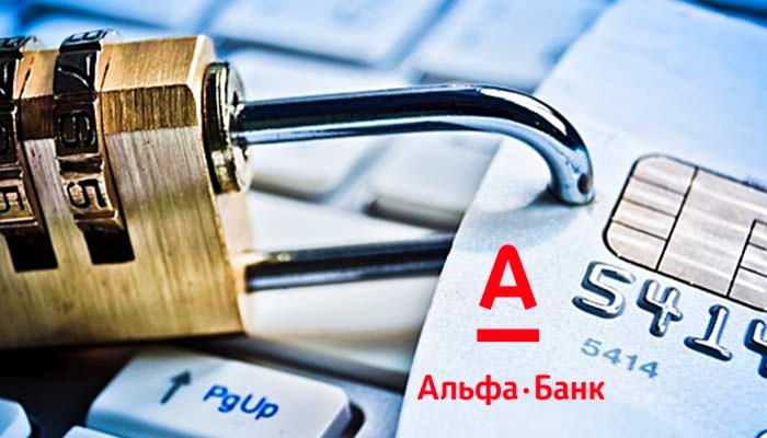 4 способа блокировки карты от Альфа-банка