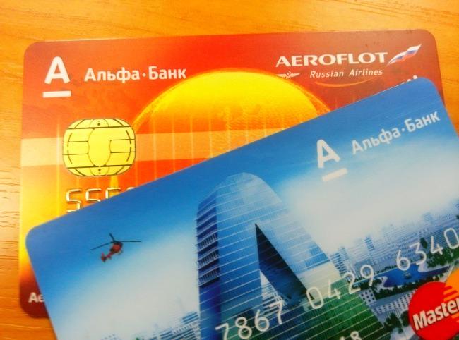 Как накопить и потратить баллы на карте Аэрофлот от Alfa Bank