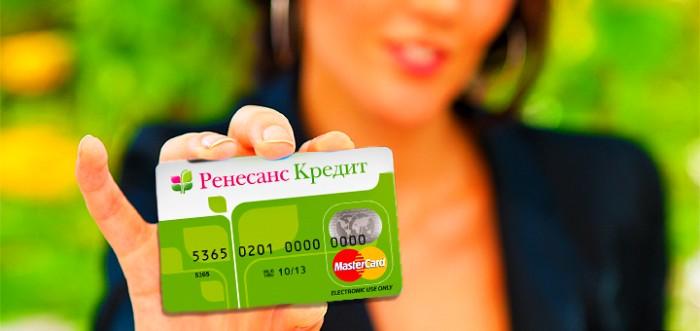 Как оплатить задолженность в банке Ренессанс-Кредит с карты Сбербанка