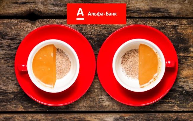4 ТОП кредитных продукта от Alfa Bank: условия, лимиты, как получить, плюсы и минусы
