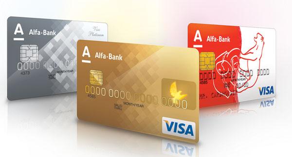 Как получить деньги с кредитной карты Альфа Банка не оплатив комиссию?
