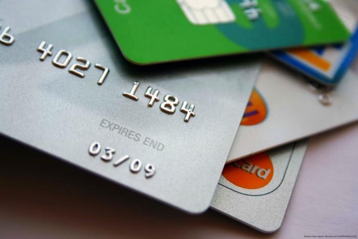 Как перевести деньги с кредитной карты на зарплатную