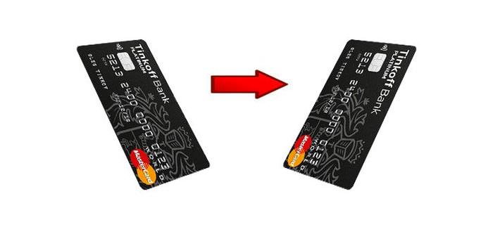 с карты на кредитку