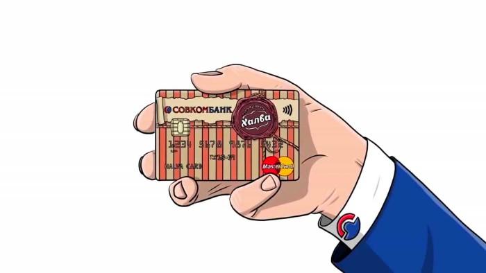 рука с пластиковой картой