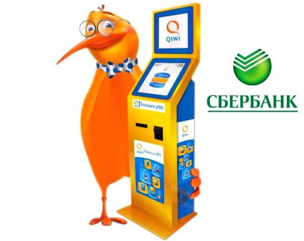 логотипы киви и сбербанка