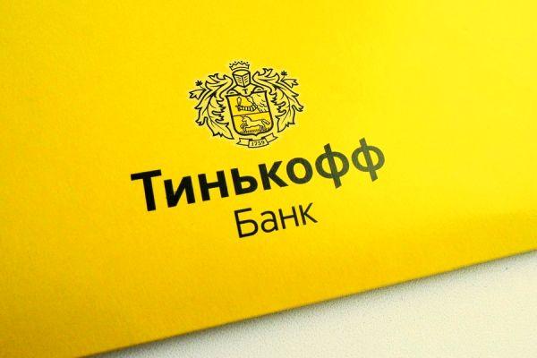 Что такое виртуальная карточка Тинькофф и зачем она нужна