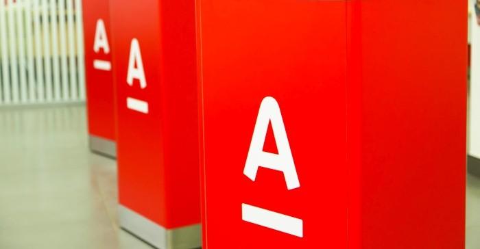 Транш от Alfa Bank — удобный инструмент при использовании заемных средств