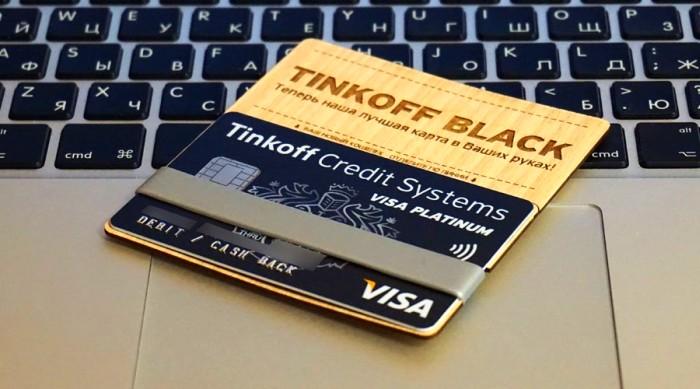 Как перевести деньги с одной карты Tinkoff на другую