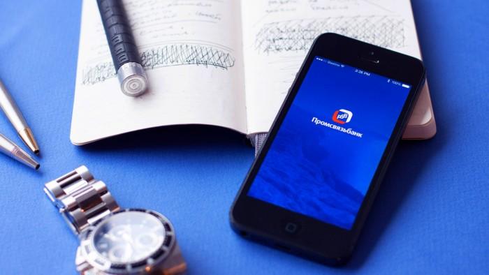 мобильный банк на смартфоне