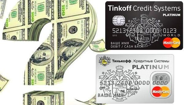 Способы проверки количества средств на счету Тинькофф банка
