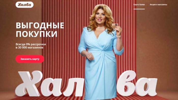 реклама банковского продукта