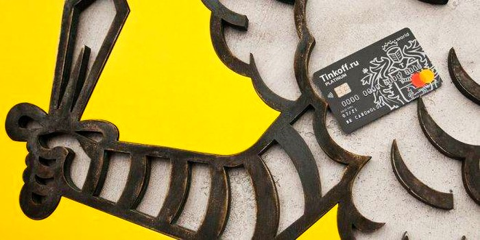 «Тинькофф Блэк» — лучшая валютная карта. Подробный обзор тарифов и условий.