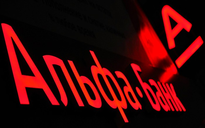 уличная вывеска alfa bank