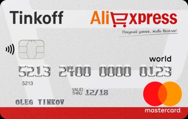 карточка tinkoff aliexpress