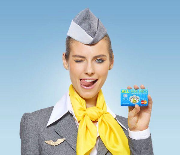 перелёты любой авиакомпанией
