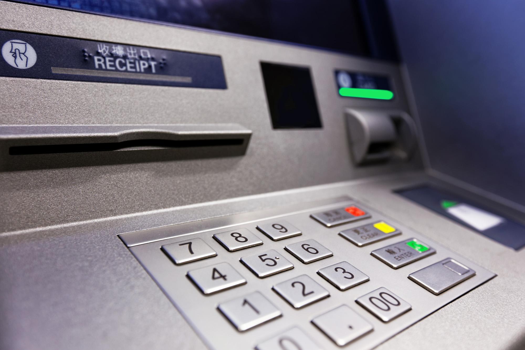 Терминал банковский