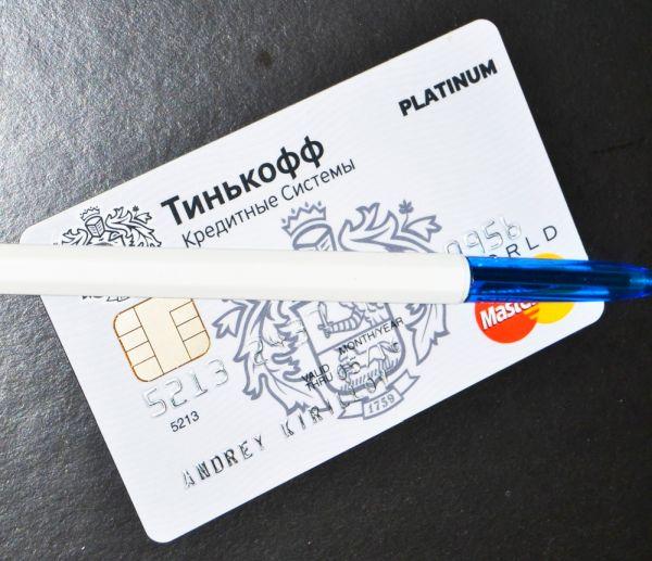 повышение лимита на платёжной кредитной карточке