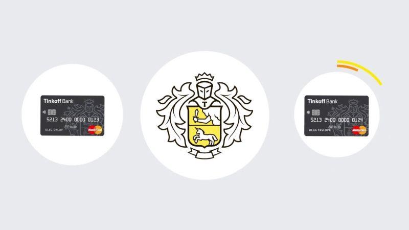 Рабочие способы пополнения карточки от банка Тинькофф